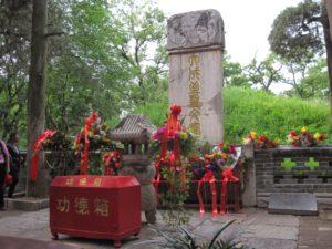 tomb of confucius